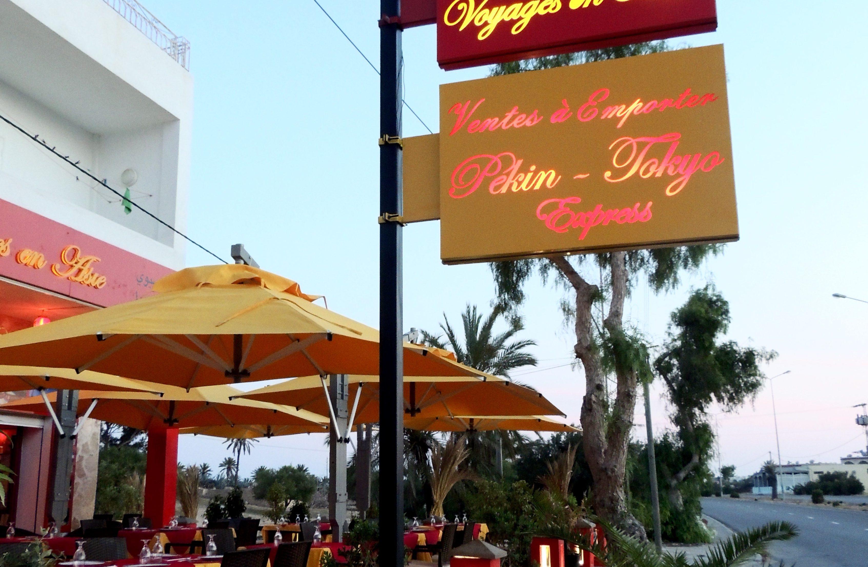 restaurant asiatique à Djerba | Lindsay blogueuse