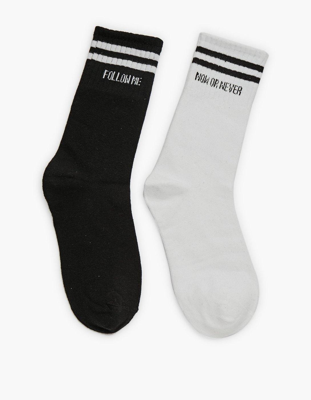 funny socks stradivarus - Lindsay blogueuse